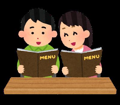 【3つのコツ】遠距離恋愛のデートで何するか迷うなら、地元の美味しいレストランを見つけましょう
